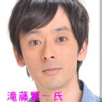 滝藤賢一 堺雅人との関係は?過去の出演ドラマまとめ