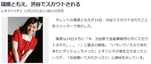 2013-12-27_041932