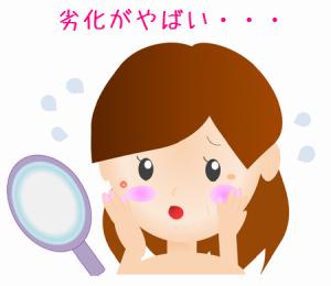 sozai_8513 - コピー