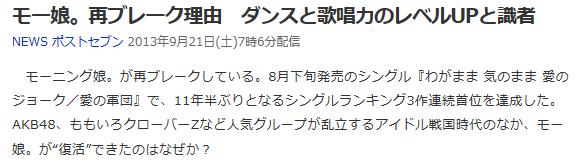 2014-01-04_052819
