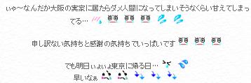 2014-01-05_061426