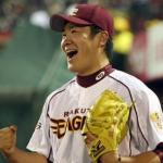 【田中将大 メジャー移籍】ヤンキースがイマイチ獲得に乗り気でない理由がコレ!!