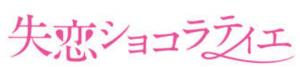 2014-01-15_061155