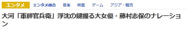 2014-01-23_055252