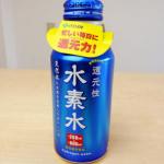 【芸能人愛用者多数】水素水の効果で美肌に!?使用前のポイント