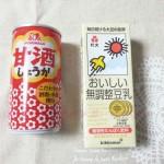 永作博美さんの美肌の秘密とは?愛飲中の「甘酒豆乳」を飲んでみた!!