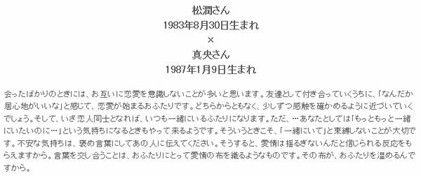 2014-04-26_001828