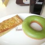 ミスドの新商品 抹茶ドーナツ・パイを食べてみたら・・・・・激ヤバだった!!