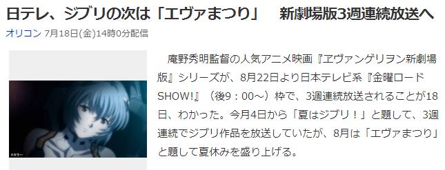 2014-07-19_061605