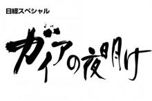 2014-11-04_220123